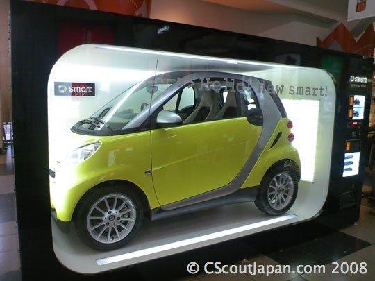 Smart-car-vending-machine-1
